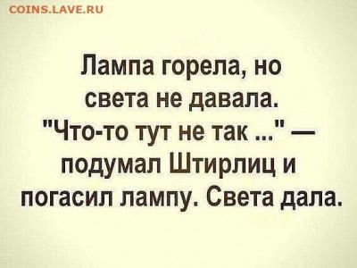 юмор - i (1)