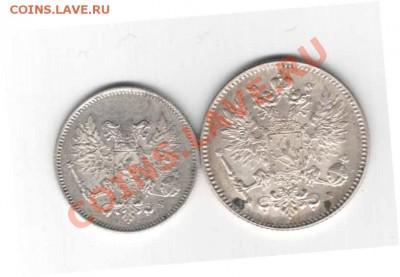 50 и 25 пенни 1916,1917 до 28.09.2011 22-20 мск - 25 50 пфени 1917 1916_000