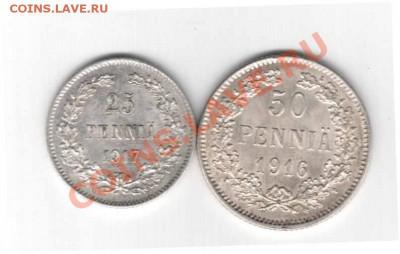 50 и 25 пенни 1916,1917 до 28.09.2011 22-20 мск - 25 50 пфени 1917 1916 - 2_000