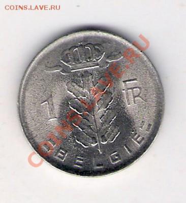 БЕЛЬГИЯ 1 франк 1975, до 30.09.11 22-00мск. - сканирование0005