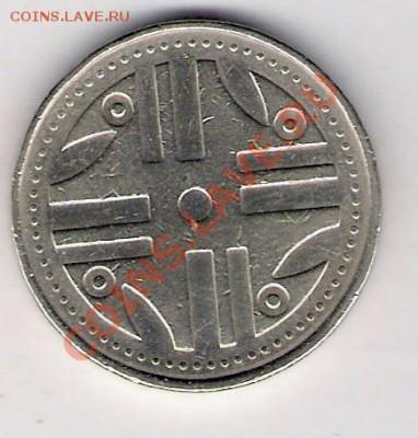 КОЛУМБИЯ 200 песо 1995, до 30.09.11 22-00мск. - сканирование0008