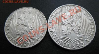1949 г, Чехословакия, Сталин 50+100, до 27.09 в 21-00 мск - сталин 2а