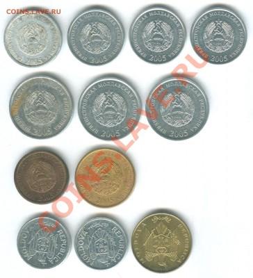 Лот монет (Украина, Приднестровье, Молдова) до 27.09 - 13