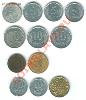 Лот монет (Украина, Приднестровье, Молдова) до 27.09 - 12