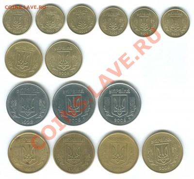 Лот монет (Украина, Приднестровье, Молдова) до 27.09 - 11
