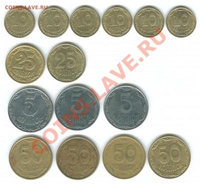 Лот монет (Украина, Приднестровье, Молдова) до 27.09 - 10