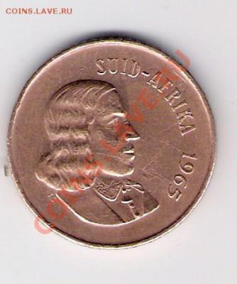 ЮАР 2с 1965, до 30.09.11 22-00мск. - сканирование0022