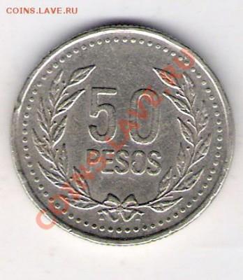 КОЛУМБИЯ 50 песо 2003, до 30.09.11 22-00мск. - сканирование0025
