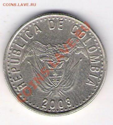 КОЛУМБИЯ 50 песо 2003, до 30.09.11 22-00мск. - сканирование0026