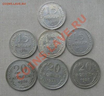 советский биллон - S7303071.JPG