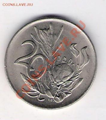 ЮАР 20 центов 1976, до 30.09.11 22-00мск. - сканирование0045
