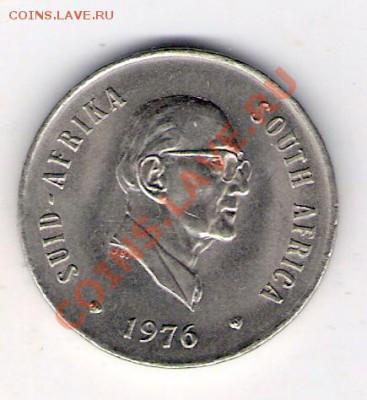 ЮАР 20 центов 1976, до 30.09.11 22-00мск. - сканирование0046