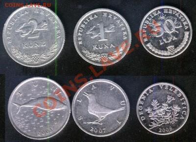 Хорватия 3 монеты (50л, 1 и 2 куны) до 28.09.11 - хорватия-3шт