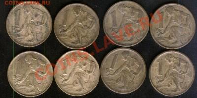 Чехословакия (ЧССР) погодовка 1 крона, 8 монет, до 28.09.11 - чехи-крона-погод-1
