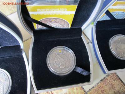 Украина, Польша, Белоруссия, РФ, на инвест серебро и золото - 7.JPG