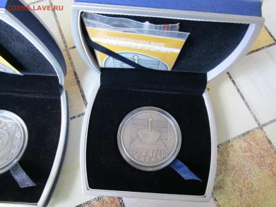 Украина, Польша, Белоруссия, РФ, на инвест серебро и золото - 6.JPG