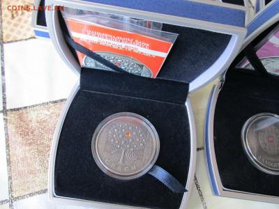Украина, Польша, Белоруссия, РФ, на инвест серебро и золото - 5.JPG