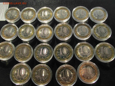 Украина, Польша, Белоруссия, РФ, на инвест серебро и золото - 8.JPG