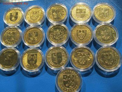 Украина, Польша, Белоруссия, РФ, на инвест серебро и золото - 1.JPG