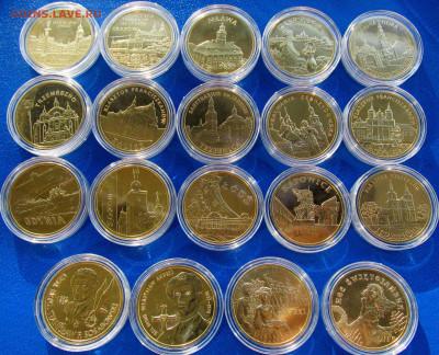 Украина, Польша, Белоруссия, РФ, на инвест серебро и золото - IMG_4536.JPG