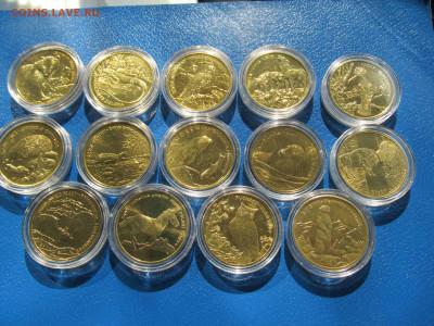 Украина, Польша, Белоруссия, РФ, на инвест серебро и золото - 2.JPG