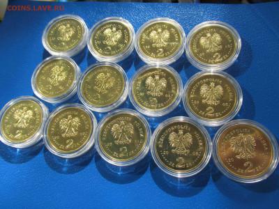Украина, Польша, Белоруссия, РФ, на инвест серебро и золото - 4.JPG