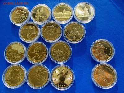 Украина, Польша, Белоруссия, РФ, на инвест серебро и золото - IMG_4530.JPG