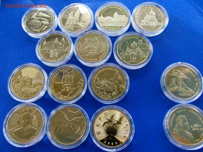 Украина, Польша, Белоруссия, РФ, на инвест серебро и золото - IMG_4528.JPG