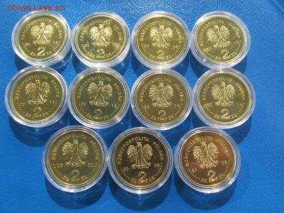 Украина, Польша, Белоруссия, РФ, на инвест серебро и золото - 3.JPG