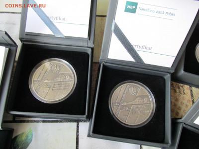 Украина, Польша, Белоруссия, РФ, на инвест серебро и золото - 18.JPG