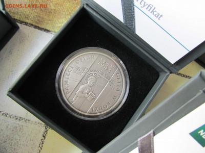 Украина, Польша, Белоруссия, РФ, на инвест серебро и золото - 12.JPG