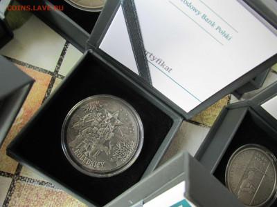 Украина, Польша, Белоруссия, РФ, на инвест серебро и золото - 11.JPG