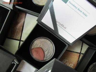 Украина, Польша, Белоруссия, РФ, на инвест серебро и золото - 10.JPG