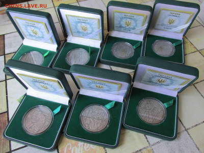 Украина, Польша, Белоруссия, РФ, на инвест серебро и золото - IMG_4835.JPG