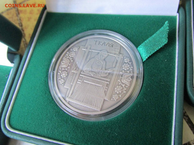 Украина, Польша, Белоруссия, РФ, на инвест серебро и золото - IMG_4839.JPG