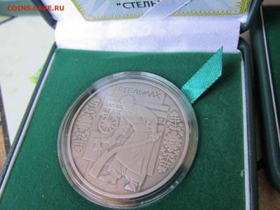 Украина, Польша, Белоруссия, РФ, на инвест серебро и золото - IMG_4841.JPG