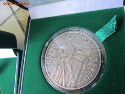 Украина, Польша, Белоруссия, РФ, на инвест серебро и золото - IMG_4843.JPG