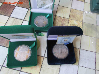 Украина, Польша, Белоруссия, РФ, на инвест серебро и золото - IMG_4848.JPG