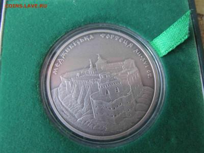 Украина, Польша, Белоруссия, РФ, на инвест серебро и золото - 112.JPG