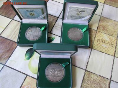 Украина, Польша, Белоруссия, РФ, на инвест серебро и золото - 111.JPG