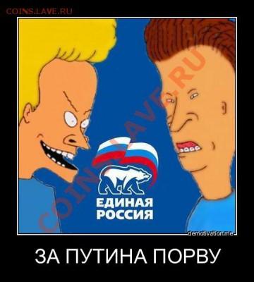Путин-президент, опять. - ip7ddoqiu50e