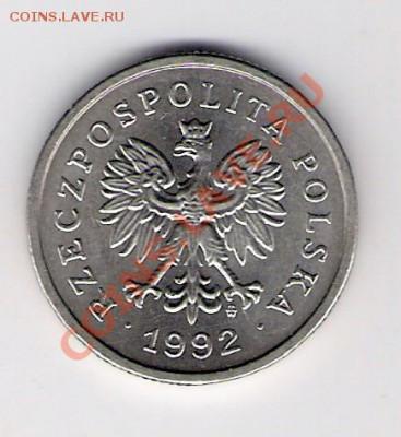 ПОЛЬША 1 злотый 1992, до 30.09.11 22-00мск. - сканирование0078