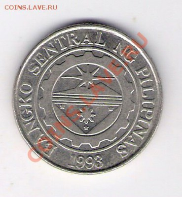 ФИЛИППИНЫ 1 писо 1996, до 30.09.11 22-00мск. - сканирование0084
