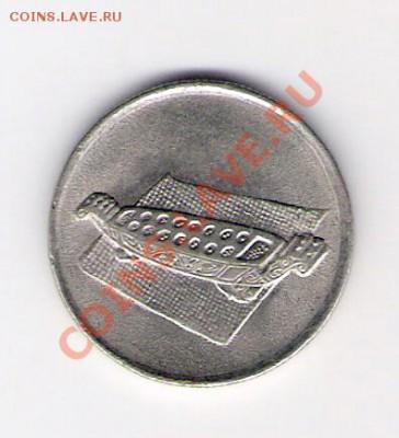 МАЛАЗИЯ 10 сен 2000, до 30.09.11 22-00мск. - сканирование0092