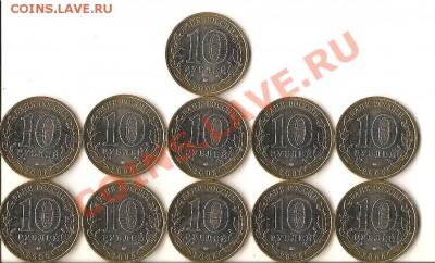 Москва 11шт отличные (до 29.09 окнчание в 22.00) - москва 1-1 001
