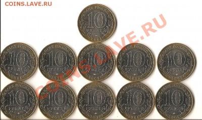 Москва 11шт отличные (до 29.09 окнчание в 22.00) - москва 2-2 001
