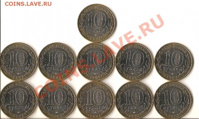 Москва 11шт отличные (до 29.09 окнчание в 22.00) - москва 3-3 001