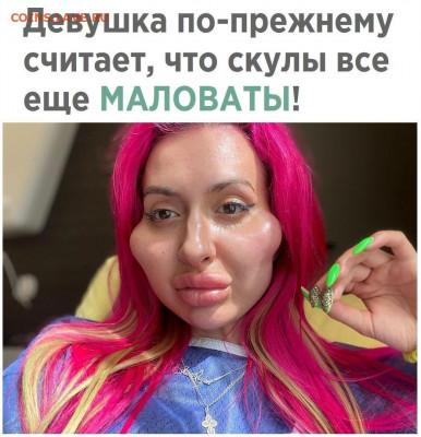 юмор - Q0Wf5iYT_18