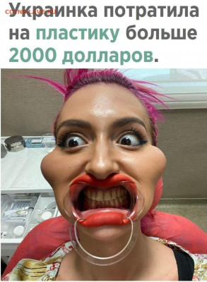юмор - HrEz1W6H1Y8