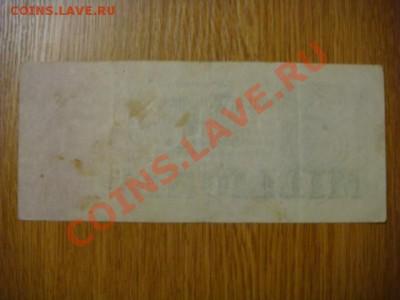 -v- Германия 20 млн.марок 1923 до 30.09(21.00) - DSC04658.JPG